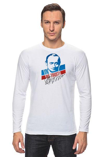 """Лонгслив """"Путин В. В."""" от Кашкет"""