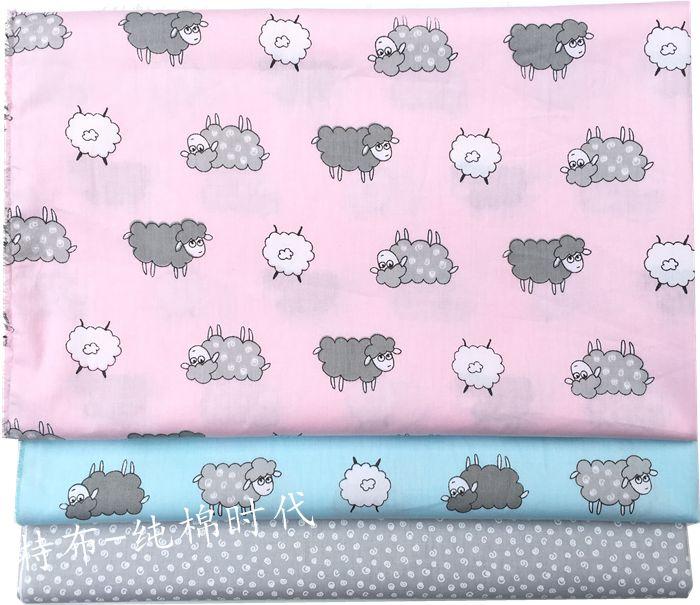 Барашек хлопок саржа мультфильм AB версия серый хлопок светло-цветные постельное белье дома пижамы детские ткань-Таобао глобальной вокзала