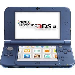 Staff Pick! Nintendo New 3DS XL System http://www.antonline.com/Nintendo/Electronics/Gaming_Devices/Handheld_Game_Consoles/1257268?utm_content=bufferc811f&utm_medium=social&utm_source=pinterest.com&utm_campaign=buffer #antonline #Nintendo #gaming #staffpick
