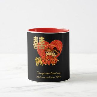 Chinese wedding, engagement or anniversary gift for a couple