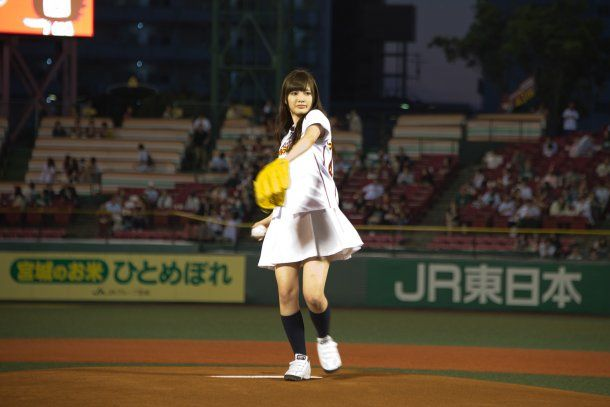 Mai Shiraishi Throws Ceremonial First Pitch for Tohoku Rakuten Golden Eagles