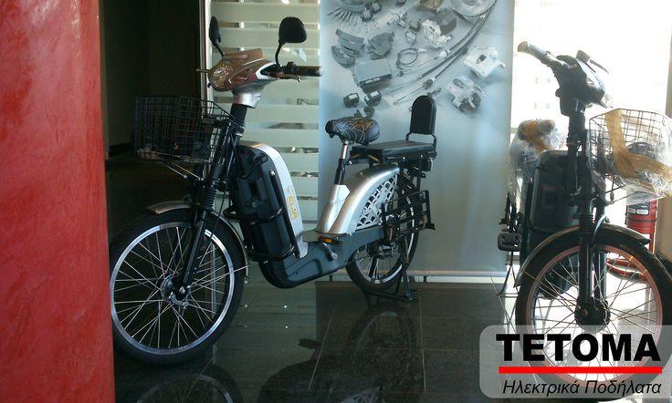 ηλεκτρικά ποδήλατα ELIA www.eliabikes.gr : συναρμολογούνται στην Ελλάδα, στις εγκαταστάσεις της ΤΕΤΟΜΑ Α.Ε. από έμπειρο και εξειδικευμένο προσωπικό. Έτσι διασφαλίζουμε πάντα ότι το ηλεκτρικό σας ποδήλατο έχει ελεγχθεί για την ποιότητά του.Τα ηλεκτρικά ποδήλατα ELIA καλύπτονται από εγγύηση 2 ετών καθώς και 1 χρόνο για τη μπαταρία τους.