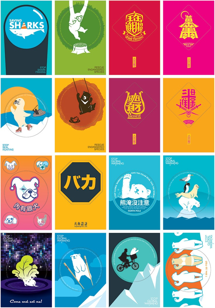 coolcard stickers