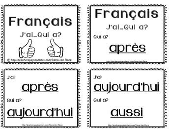 French-I-Have-Who-Has-Sight-Word-Card-Game-JaiQui-a-1439227 Teaching Resources - TeachersPayTeachers.com