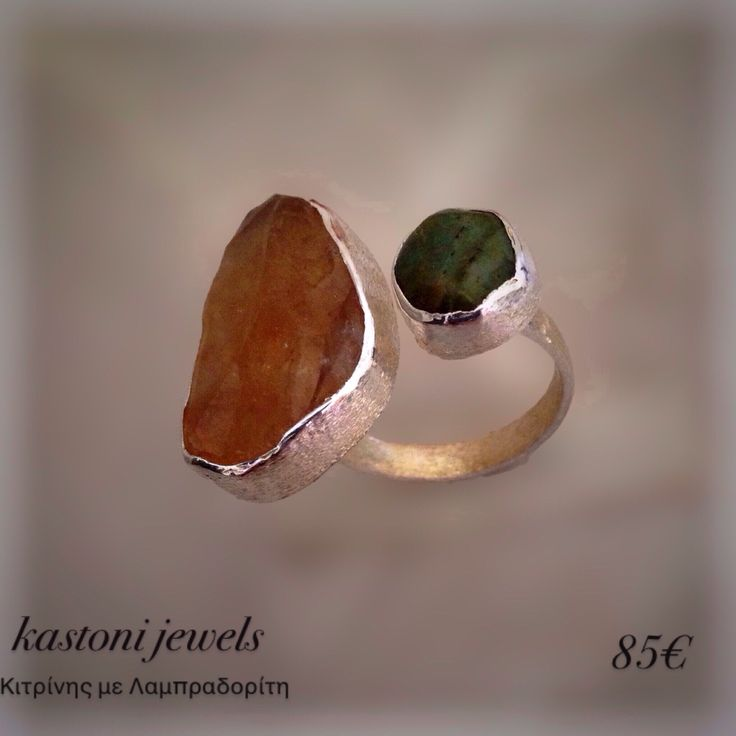 #kastonijewels #gemstone #ring #handmade #jewelry #Greece #citrine #Labradorite