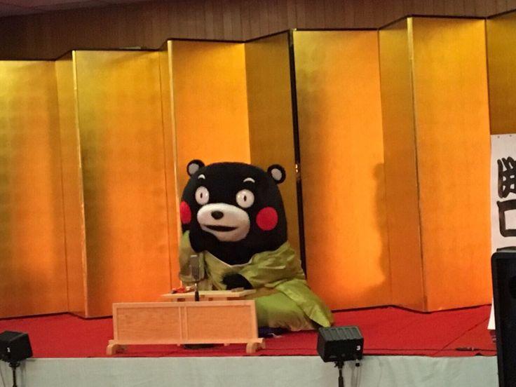落語×熊本いかがだったかモン?今度は熊本に会いに来てほしいモーン☆