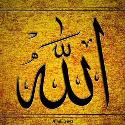 I love Allah SWT
