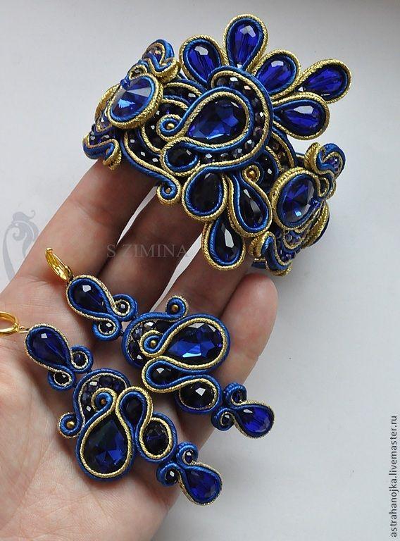 Купить Комплект Ультрамарин Сережки с каплями поменьше в наличии. - темно-синий, сутажные украшения