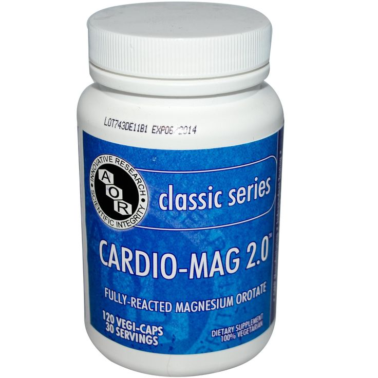 """Magnesium """"OROTATE"""" is one of the best ABSORBED magnesiums & the BEST TYPE of magnesium for your ♥ HEART! - Magnesium orotate has been linked with marked improvements in cardiovascular health, especially among patients with coronary artery disease, congestive heart failure and previous heart attacks.   Make sure to take """"orotate"""" or """"malate"""" forms of magnesium. ♥"""