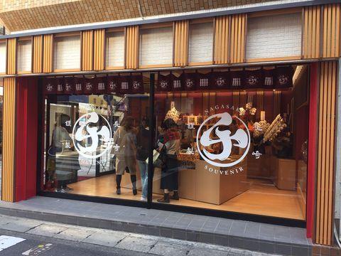 日本で初めてチョコレートが伝来した地・長崎。そんな長崎には、注目の2つのチョコレート専門店があります。それが今回ご紹介する、長崎限定の「和」のチョコレート専門店「可可阿伝来所」、2016年にオープンした量り売り専門店「チョコレート市場」です。甘いものが好きな方も、そうでない方も一度はお試しいただきたいチョコレート専門店。長崎でしか味わえないチョコレートを求めて、ぜひ立ち寄りたい長崎の新名所です。