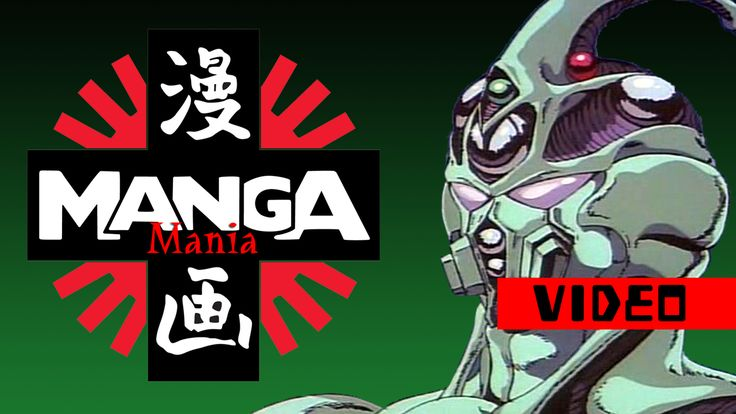 The Top 10 Best Manga Websites worth Visiting in 2015
