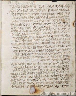 A Cicero-kódexbe írt rovás jegyzetek egy oldala. betétlapjain igen jelentős mennyiségű, kézzel beírt rovásírásos szöveg található. Somogyi Antal 1873-ban közzétette e szövegek egy részét, a maga megfejtésében. Az eddig megfejtett szövegekből egy teljesen új magyar történelem és magyarságkép rajzolódik ki. Az a történelem, amelyet magyarok írtak magyaroknak... ezeknek a szövegeknek a közzététele elodázhatatlanná teszi a magyar történelemírás teljes revízióját.