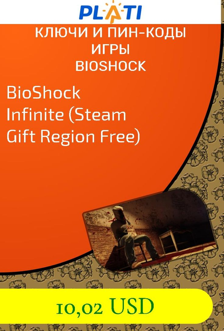 BioShock Infinite (Steam Gift  Region Free) Ключи и пин-коды Игры BioShock