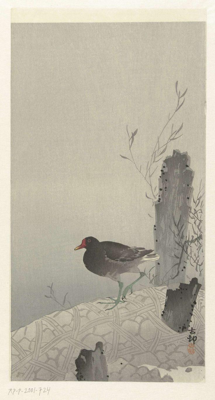 Waterhoen, Ohara Koson, 1900 - 1936
