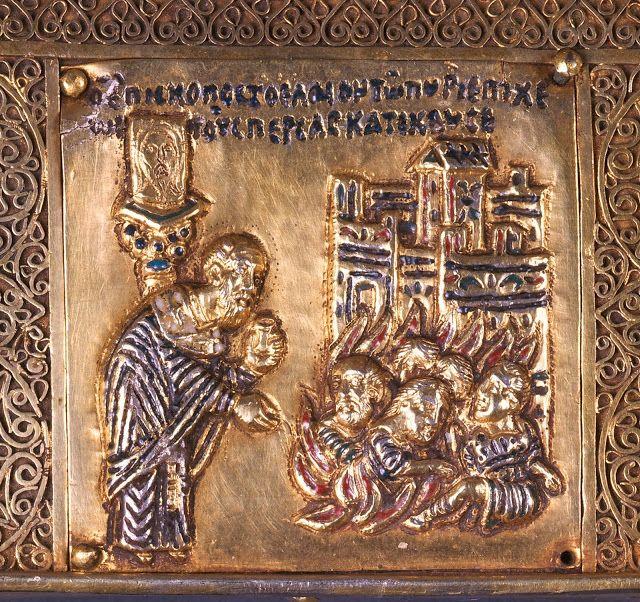 Το βυζαντινό αντίγραφο του Αγίου Μανδηλίου στη Γένοβα. Επιγραφή: Ο ΕΠΙΣΚΟΠΟΣ ΤΟ ΕΛΑΙΟΝ ΤΩ ΠΥΡΙ ΕΠΙΧΕΩΝ ΤΟΥΣ ΠΕΡΣΑΣ ΚΑΤΕΚΑΥΣΕ