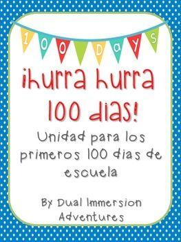 Unidad para los primeros 100 dias de escuela!