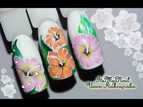 Цветы из сказкиФлористикаДизайн ногтей гель лакомNail Design Shellac - YouTube