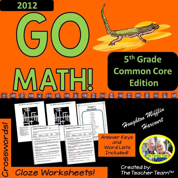 GO MATH! 5th Grade Vocabulary Activities for Early Finishers Full Year Bundle : Are you using the GO MATH! series and need some engaging resources to enhance your students' VOCABULARY development? Do you have students who always finish early and need academic work tied to your curriculum? This is for you! $