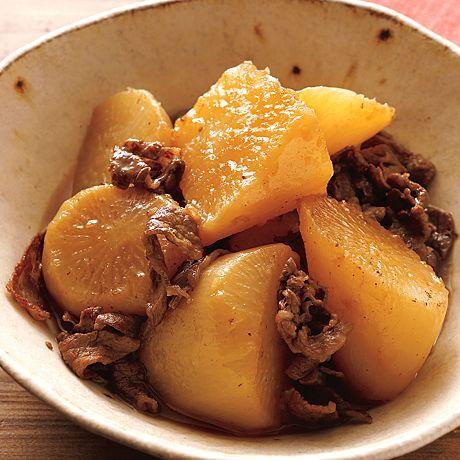 牛肉と大根の甘辛煮 | 石原洋子さんの煮ものの料理レシピ | プロの簡単料理レシピはレタスクラブニュース