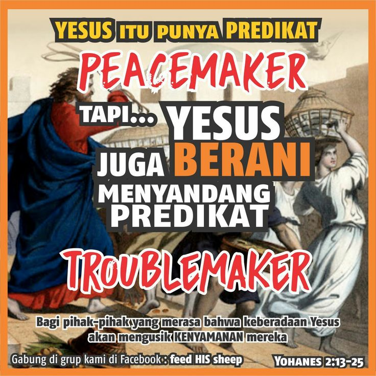 jesus is the peacemaker and troublemaker