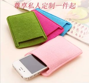 Autumn carpet tapirs mobile phone bag mobile phone protective case transport card kit storage bag customize
