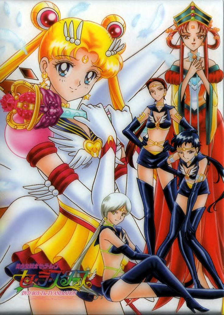"""Sailor Moon Stars"" - Eternal Sailor Moon with Princess Kakyu and the Sailor Starlights."