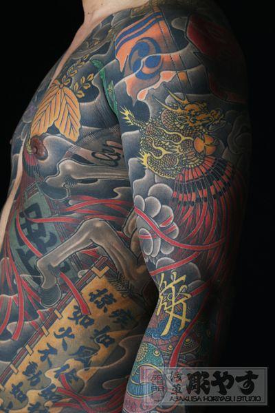 301 best irezumi images on pinterest japanese tattoos for Japanese tattoo chicago