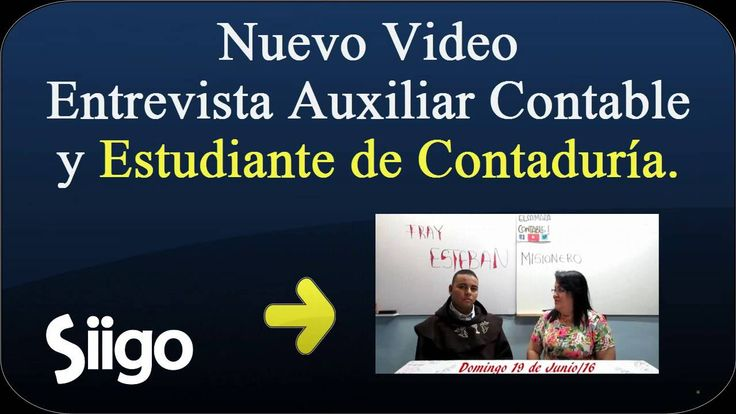 Ya puedes ver la Entrevista No 8 con Fray Esteban _Estudiante de Contadu...