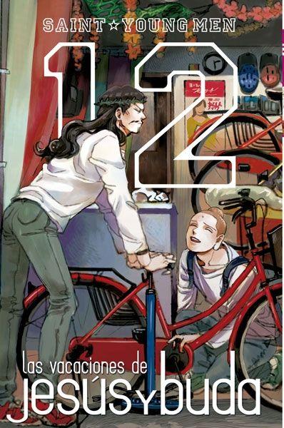 Las vacaciones de jesus y buda | Manga | Pinterest | Manga