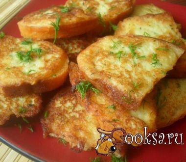 Горячие бутерброды с картофелем
