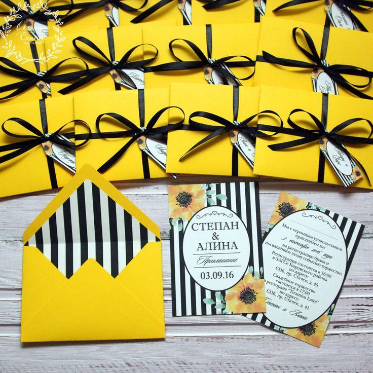 приглашение в конверте, yellow, black, желтый, черный, пчелы, шмель, приглашения на свадьбу, bee, invitation, wedding, stationery, приглашения, свадьба