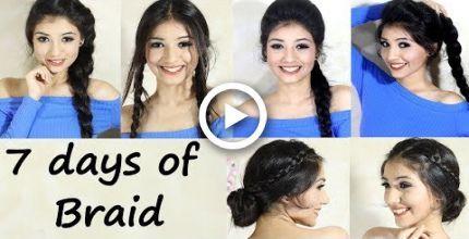 Comment tresser une coiffure pour l'école, le collège, le travail | 7 jours de Braid - #braid #college #hairstyle #school - #new