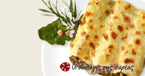 Barilla Cannelloni με μοσχάρι, προσούτο & γραβιέρα #sintagespareas