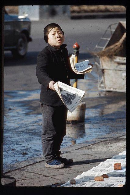 Seoul newsboy, Feb 1966 | Photo by Stephen Dreher.