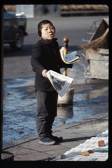 Seoul newsboy, Feb 1966 | Photo by Stephen Dreher.