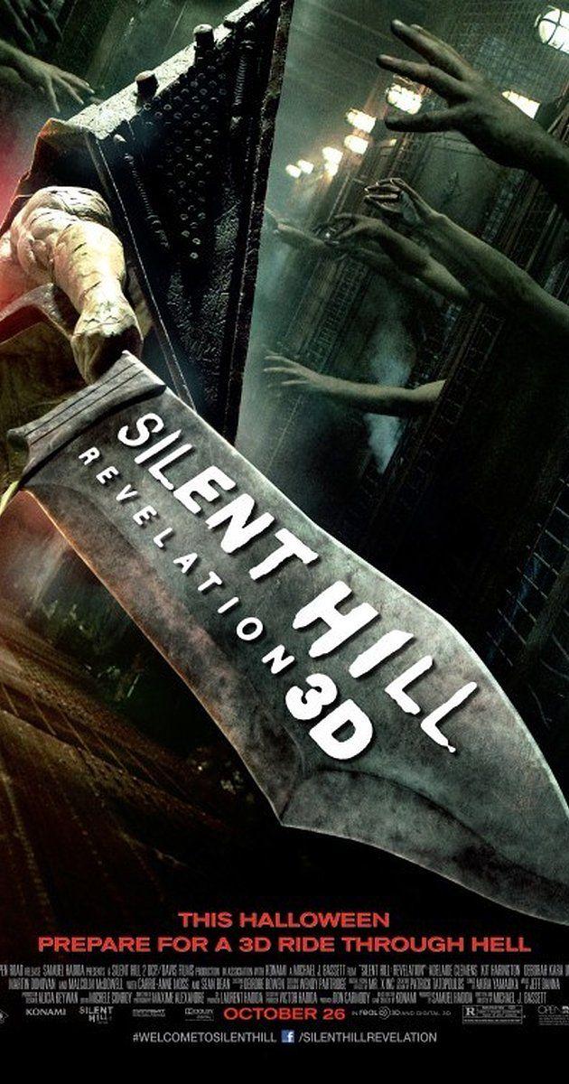 Сайлънт Хил: Откровение 3D (2012)