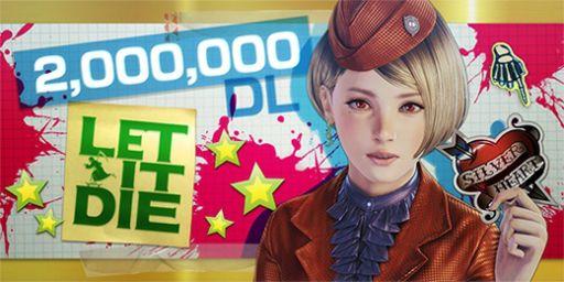「LET IT DIE」のダウンロード数が,全世界で200万を突破。デスメタルなどがもらえるキャンペーンが実施予定 - 4Gamer.net