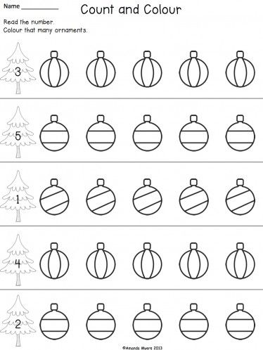 Christmas Worksheets Numbers 1-10