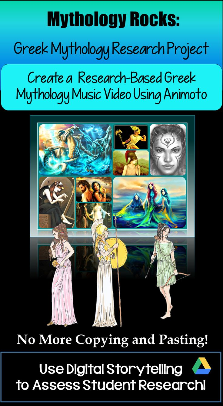 best images about the odyssey greek mythology assess greek mythology research digital storytelling students research a greek god or goddess and