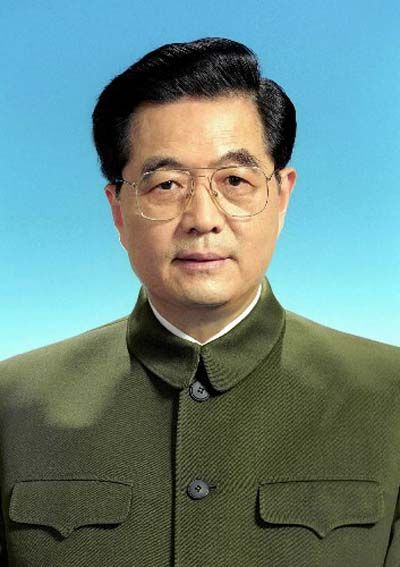 hu jintao in mao tradition worker outfit china