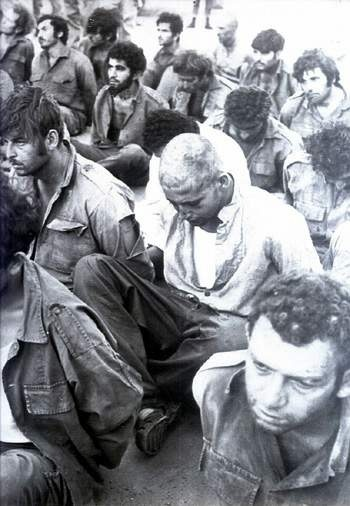 October war Yom Kippur war حرب اكتوبر Israel prisoners of war
