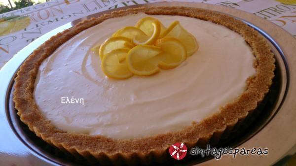 Lemon Pie ....της πάρα πολύ τεμπέλας #sintagespareas