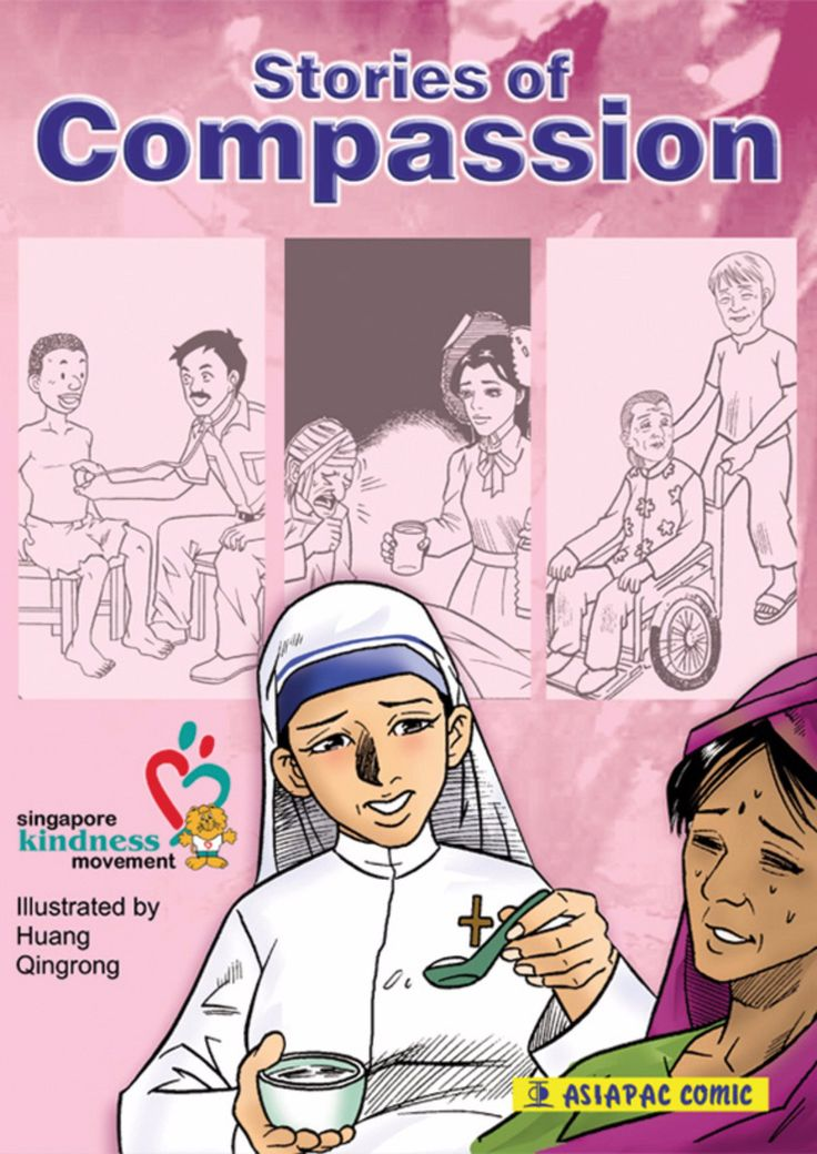 Read about the stories of Mother Teresa, Martin Luther King Jr, Florence Nightingale and Teresa Hsu. #AsiapacBooks #CompassionStories