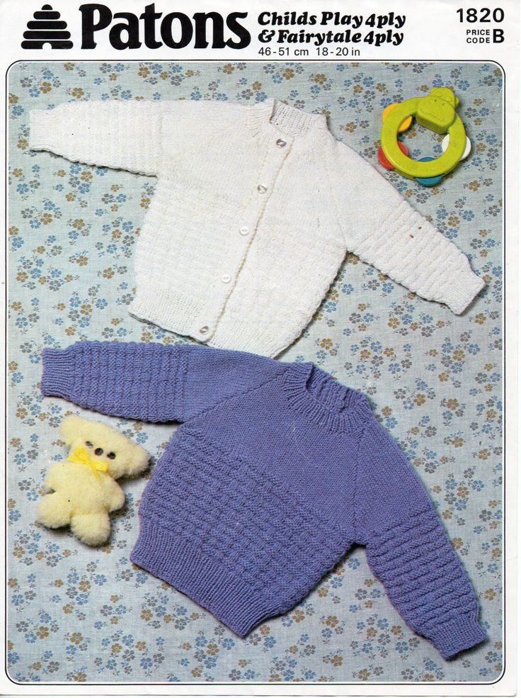 baby cardigan & sweater knitting pattern 18-20 inch 4 ply yarn baby knitting patterns pdf instant download by Minihobo on Etsy