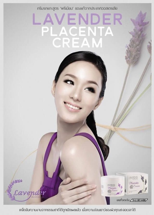 CHAME Vita Plus C Acerola & Rose Hips - Thailand Best