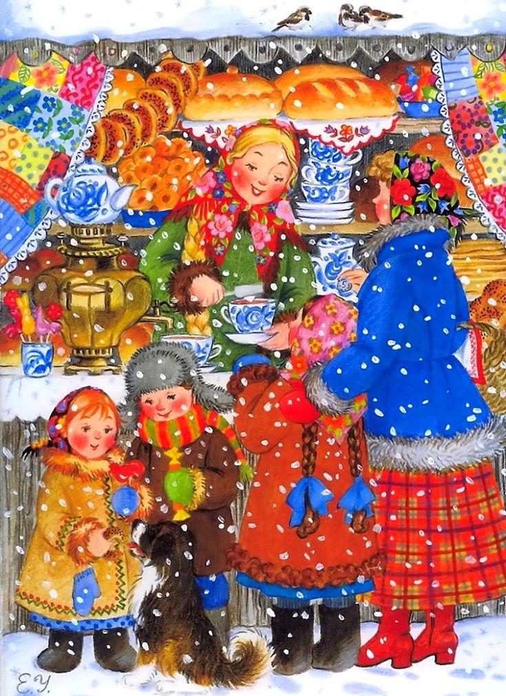Про, новогодние открытки в русском народном стиле