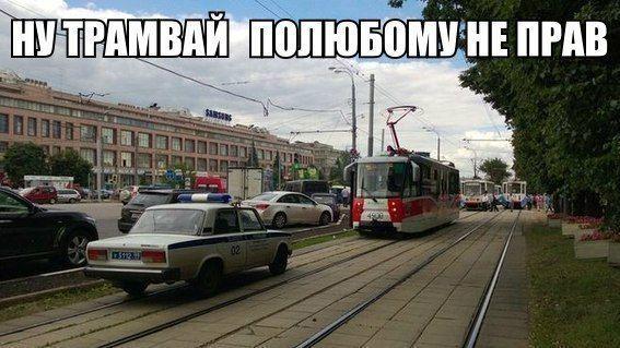 Дорожный юмор