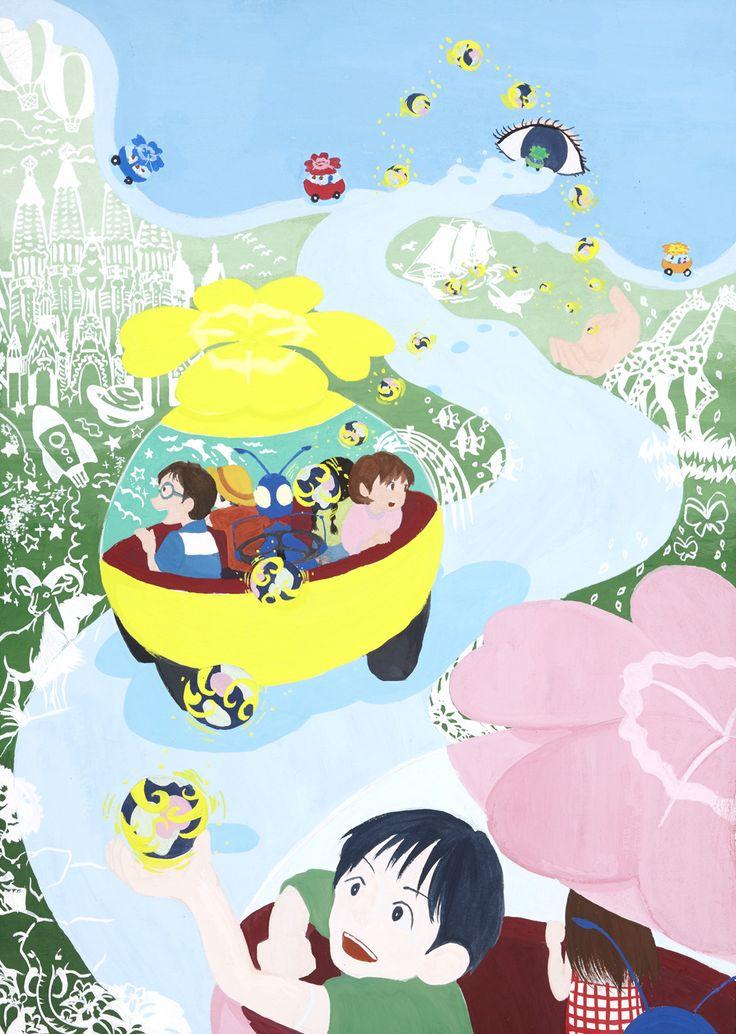 World Of Something Something - Suzuka Iwane | Toyota Dream Car Art Contest