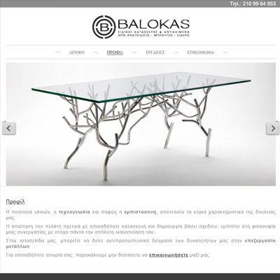 balokas.gr