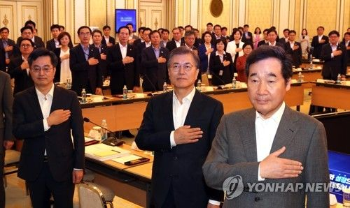 """The new policy objectives and tasks of the new South Korean government with a clear focus on welfare and economic equality, if not justice, will inevitably lead to a tax hike, officials noted on 21 July 2017. The State Affairs Planning Advisory Committee said the policy tasks will require an additional US$158.8 billion over a five-year period from 2018; US$73.7 billion will have to come from a net increase in tax revenues, probably mostly from a """"natural"""" rise in tax revenues."""